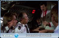 Отряд «Дельта» / The Delta Force (1986/BDRip/BDRip)