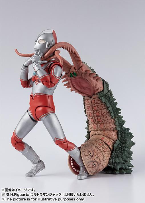 Ultraman (S.H. Figuarts / Bandai) - Page 5 Sg82IoQy_o