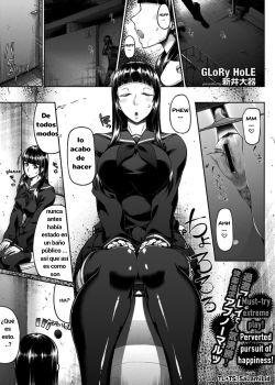 Hole hentai glory Glory hole