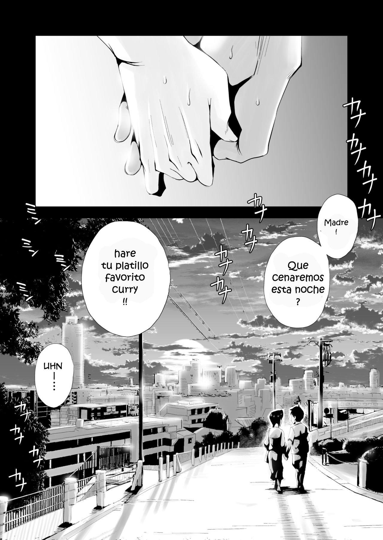 Ano Okaa-san no shousai Piscina publica - 51