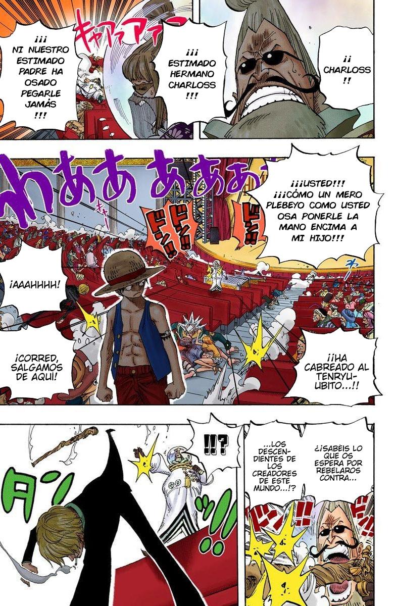 One Piece Manga 501-505 [Full Color] Rz95gsi0_o