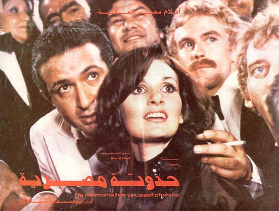 [فيلم][تورنت][تحميل][حدوتة مصرية][1982][720p][Web-DL] 1 arabp2p.com