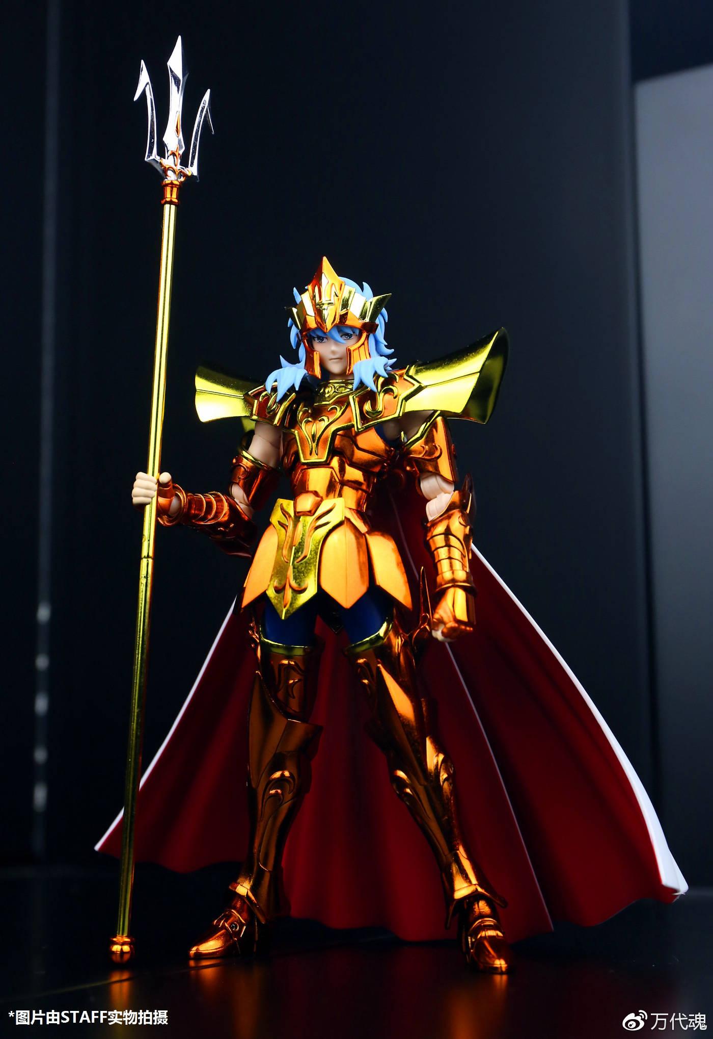 [Comentários] Saint Cloth Myth EX - Poseidon EX & Poseidon EX Imperial Throne Set - Página 2 Ykjc2y4v_o