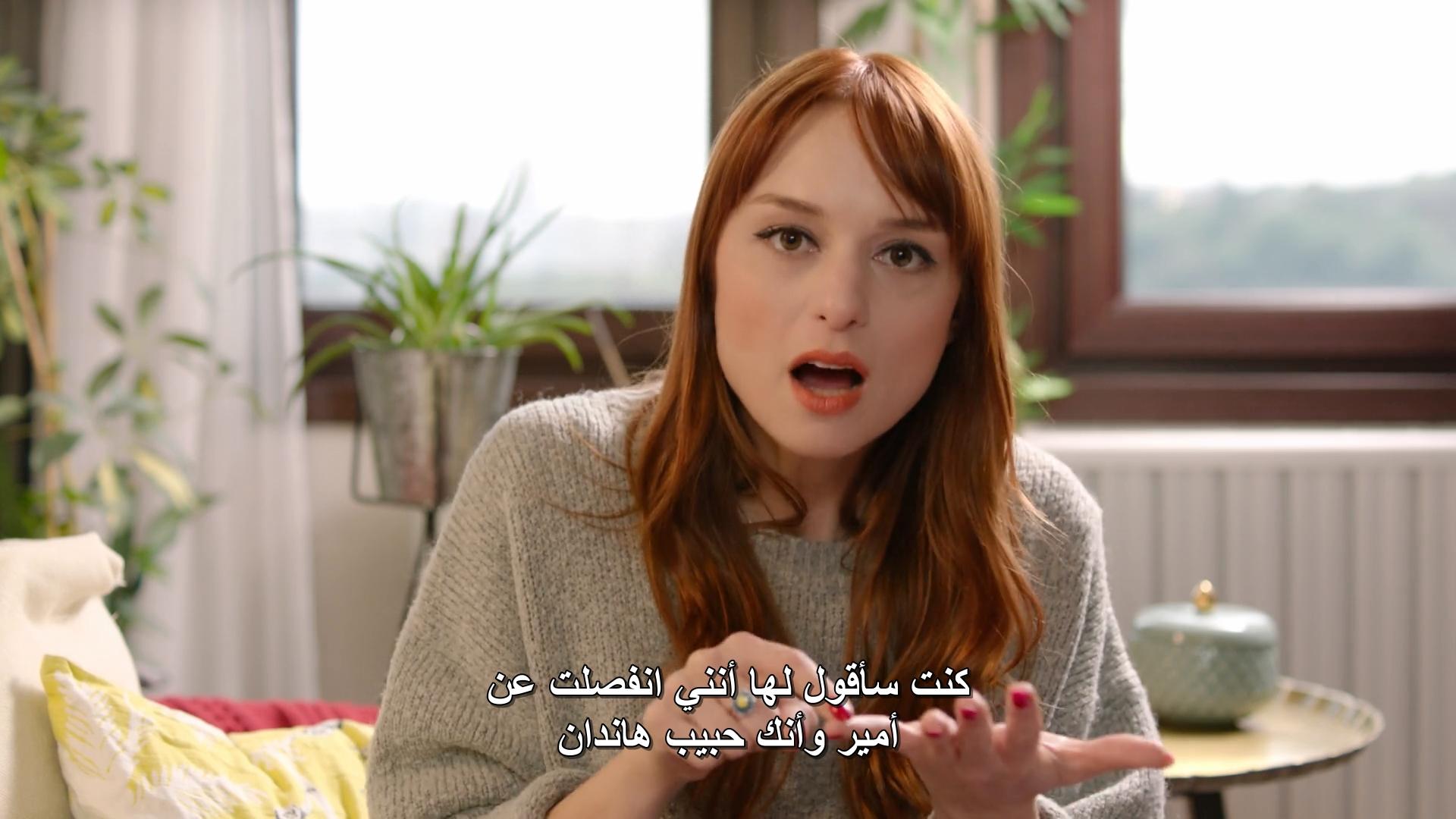 المسلسل التركي القصير نفس الشيء [م1 م2 م3][2019][مترجم][WEB DL][BLUTV][1080p] تحميل تورنت 17 arabp2p.com
