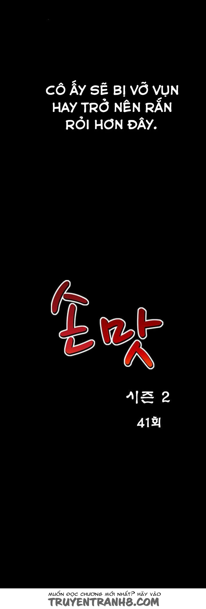 The Taste Of The Hand Chapter 71 - Trang 5