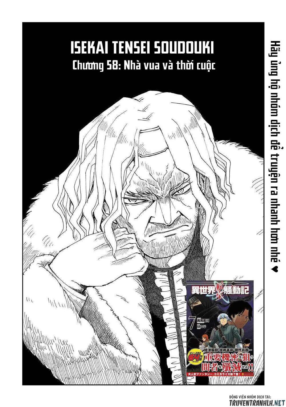 Isekai Tensei Soudouki Chap 58 . Next Chap 59