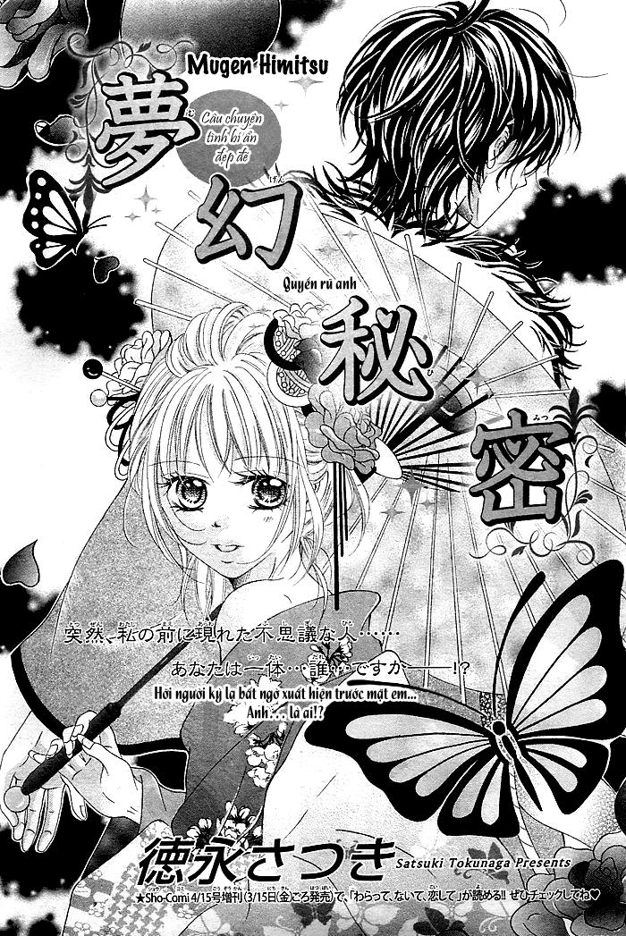 Mugen Himitsu
