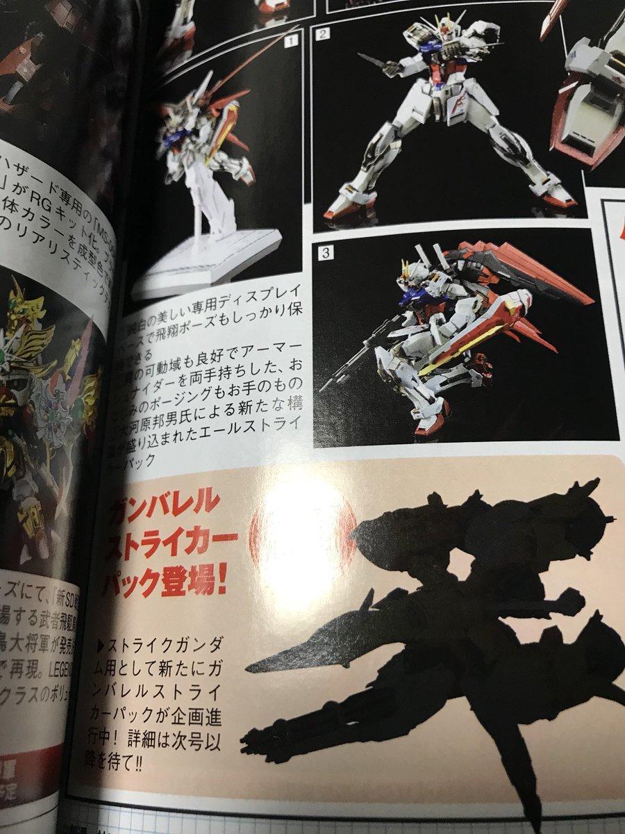 Gundam - Page 88 BdeZ9hxQ_o