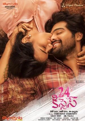 24 Kisses 2019 Hindi Dubbed 720p HDRip Download 900MB