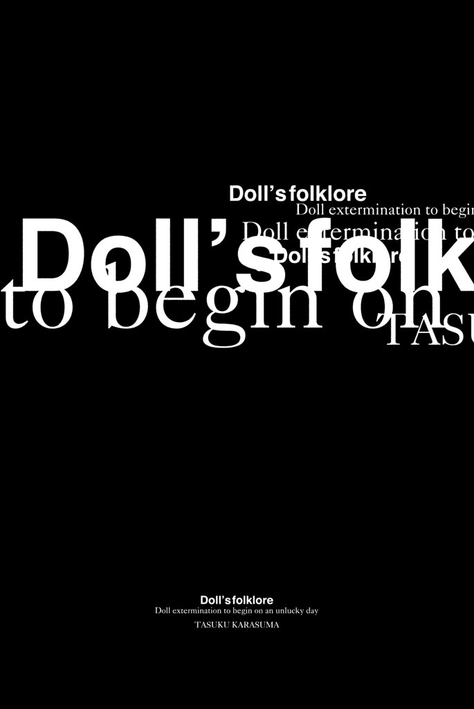 Doll's Folklore