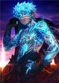 Fate/Grand Order -Turas Realta