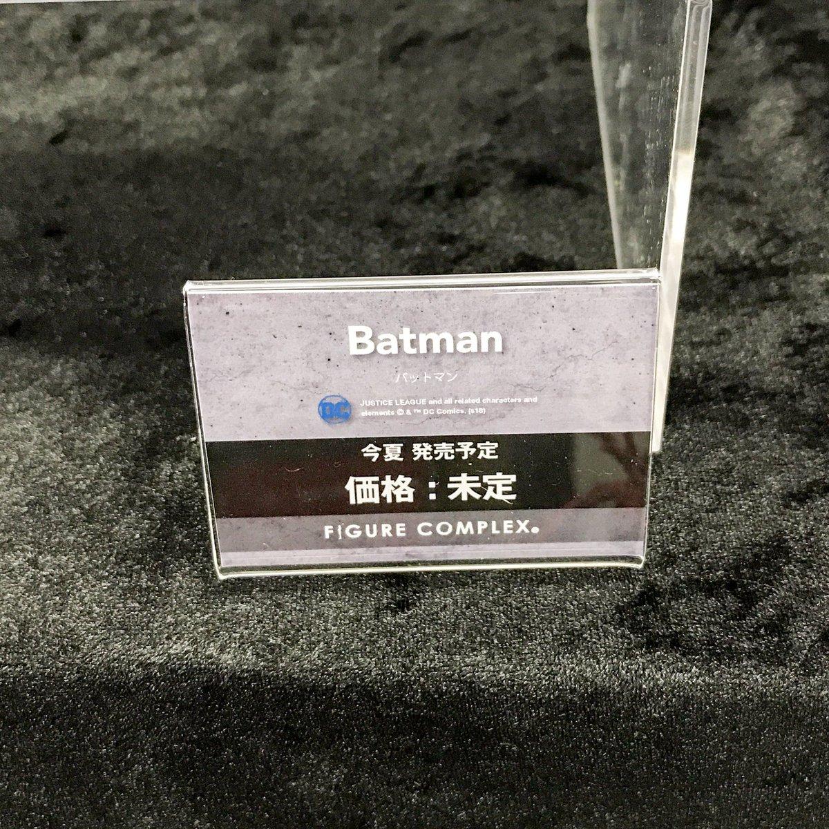 Batman - Amazing Yamaguchi - Figure Complex (Revoltech) 2skycAGa_o