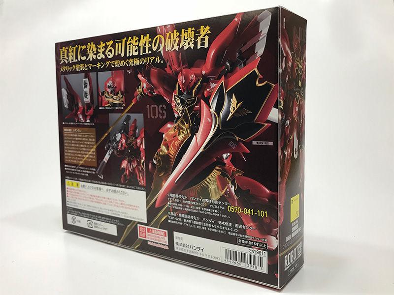 Gundam - Metal Robot Side MS (Bandai) Y30a7Ebe_o