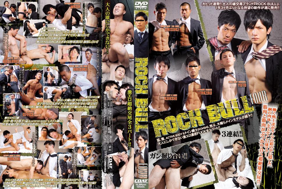 Rock Bull 4 / Горный бычок 4 [CORBDV004] (Coat Company) [cen] [2011 г., Asian, Twinks, Anal/Oral Sex, 69, Blowjob, Fingering, Flip-Flop, Group, Handjob, Rimming, Masturbation, Cumshots, HDRip 720p]