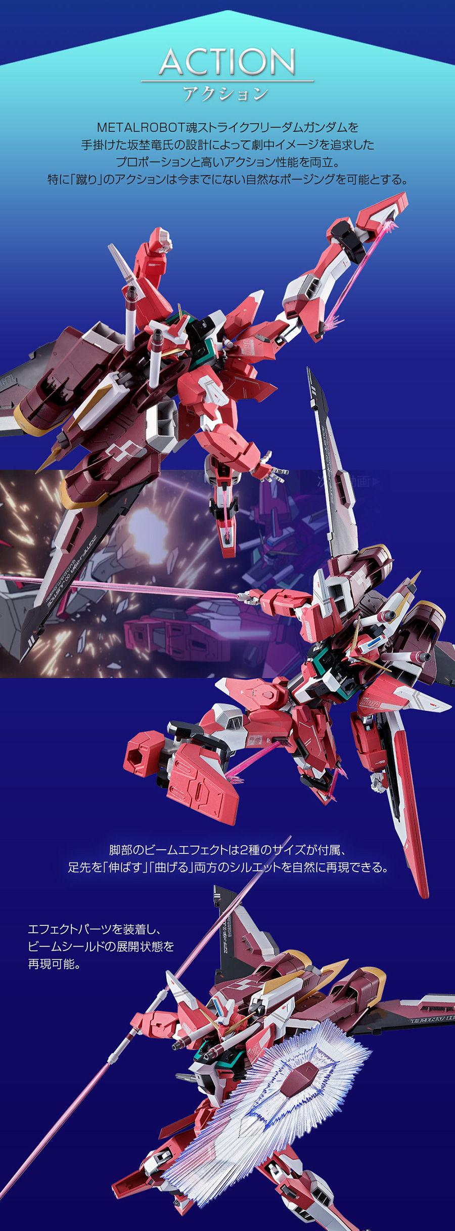 Gundam - Metal Robot Side MS (Bandai) RMJyV6UH_o