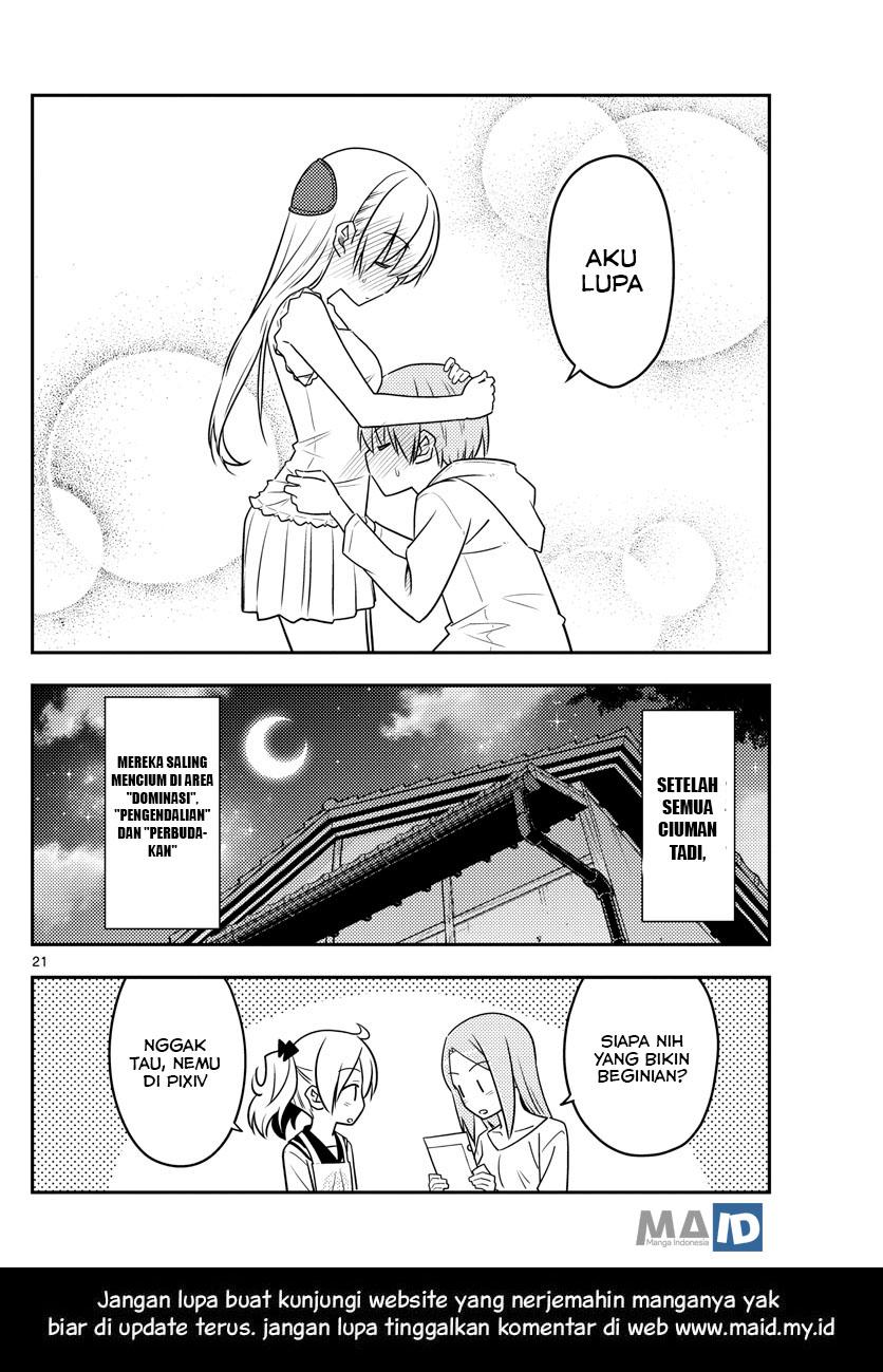Tonikaku Kawaii: Chapter 67 - Page 23