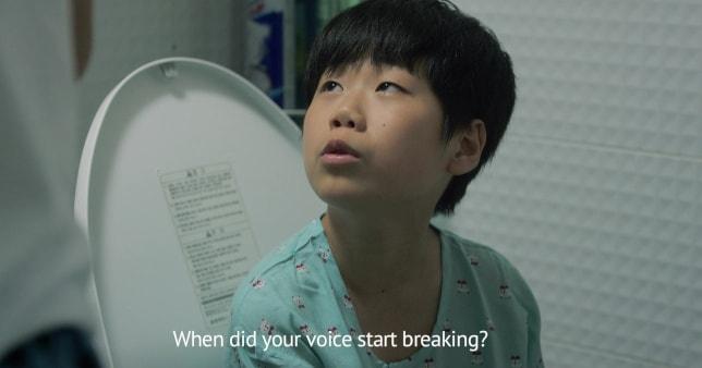 Almond: My Voice Is Breaking 2017