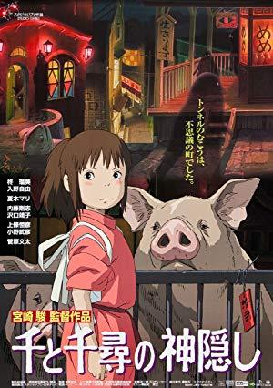 Spirited Away (2001) (Sen to Chihiro no Kamikakushi) 720p BD 10bit Dual Audio JRR