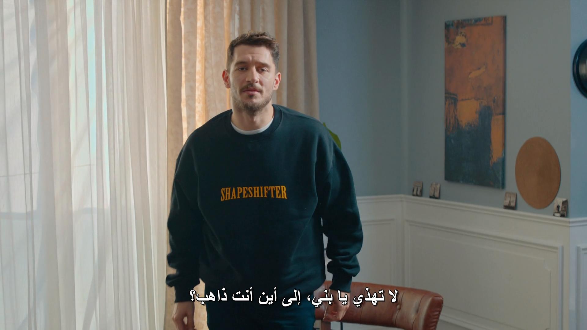 المسلسل التركي القصير نفس الشيء [م1 م2 م3][2019][مترجم][WEB DL][BLUTV][1080p] تحميل تورنت 20 arabp2p.com
