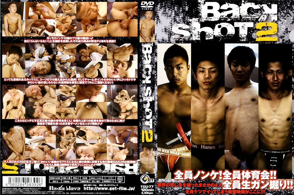 Back Shot 2 / Выстрел назад 2 [TOU-77] (Get Film) [cen] [2011 г., Asian, Teens, Bareback, Anal/Oral Sex, Blowjob, Cumshots, Handjob, Masturbation, Rimming, HDRip 720p]