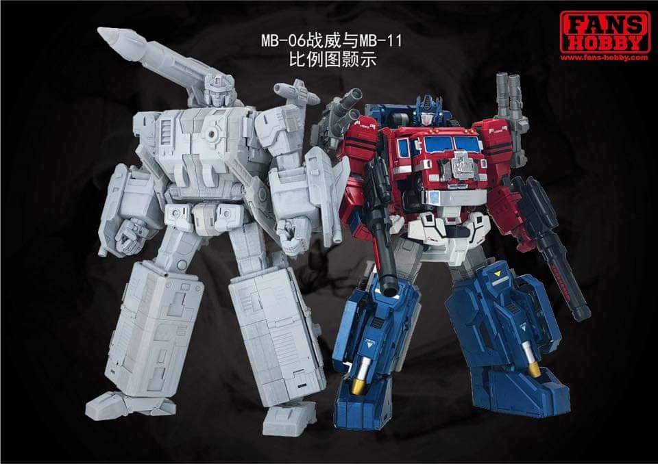 [FansHobby] Produit Tiers - MB-06 Power Baser (aka Powermaster Optimus) + MB-11 God Armour (aka Godbomber) - TF Masterforce - Page 3 Cb5Vb6Yu_o
