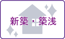 天理大学周辺の新築・築浅賃貸物件特集ページ