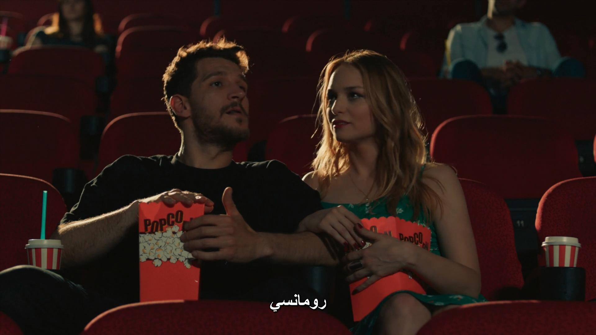 المسلسل التركي القصير نفس الشيء [م1 م2 م3][2019][مترجم][WEB DL][BLUTV][1080p] تحميل تورنت 8 arabp2p.com