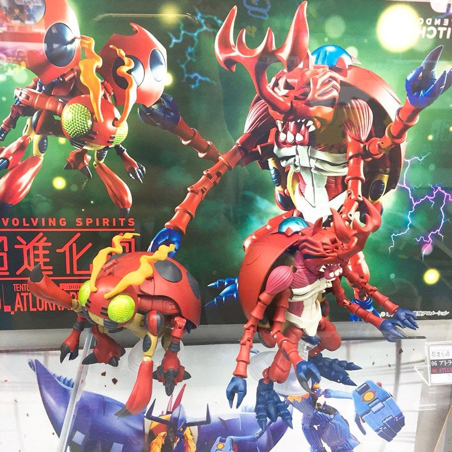 Digimon (Bandai) - Page 7 MipHED25_o