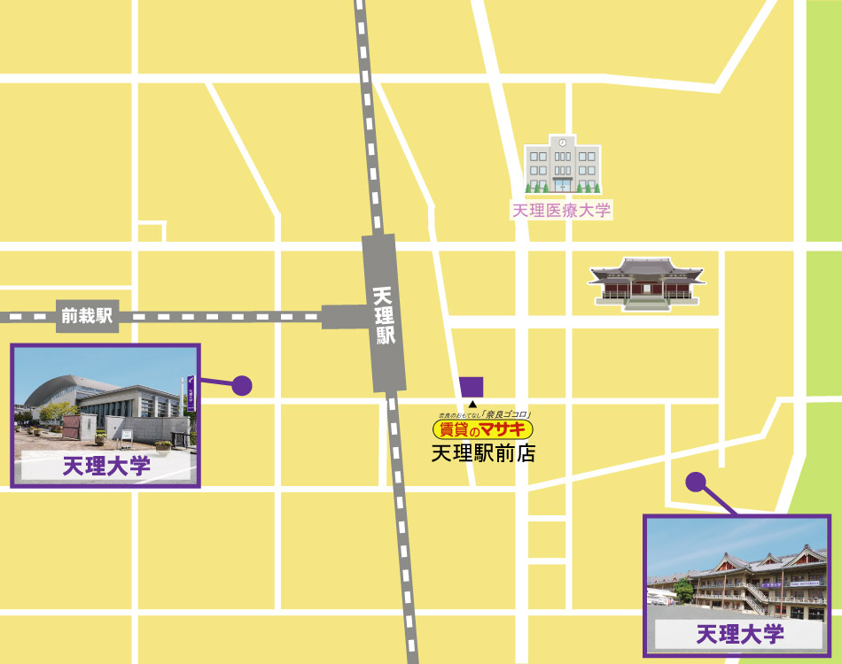 天理大学周辺の賃貸検索地図