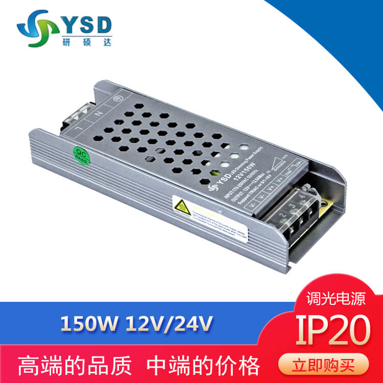 ShenZhen Yanshuoda Technology Co., Ltd Presents High–End Led Power Supply Driver That Increases The Life-Cycle And Span Of LED Lights