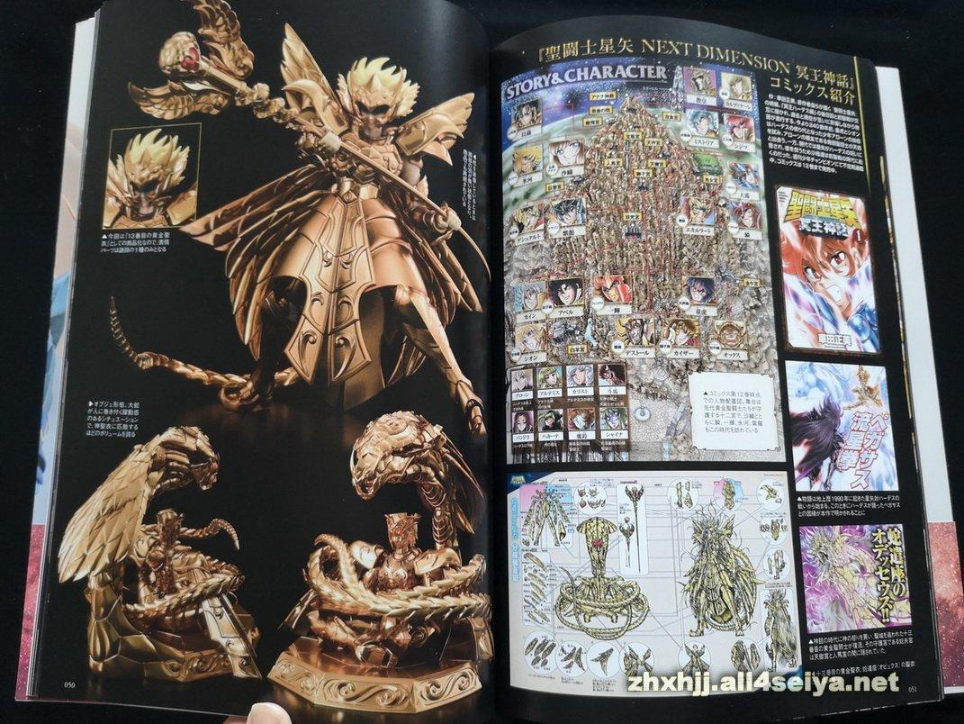 Hobby Japan: Mythology -Thousand War Edition- Integral GkRmUrda_o