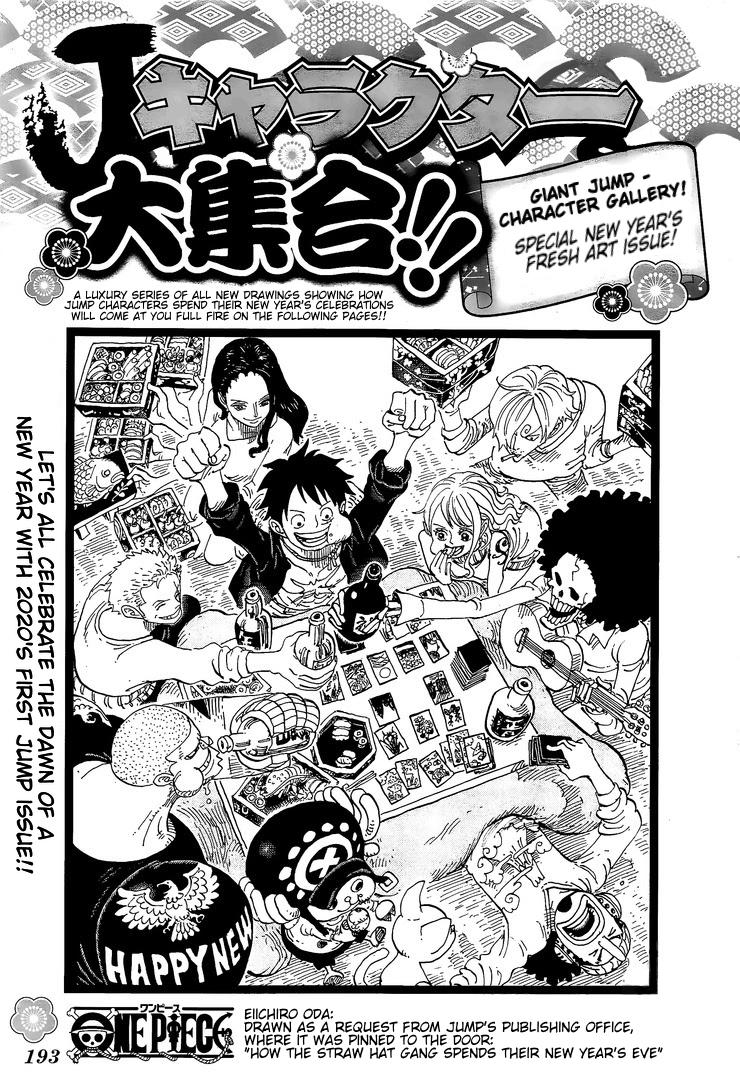 One Piece Manga 967 [Inglés] Aja3UoLE_o