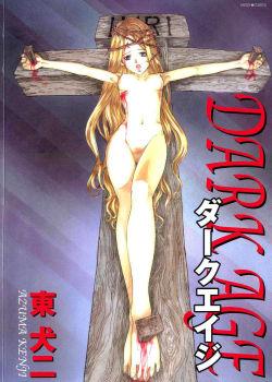 Edad Oscura (por AZUMA Kenji) – Capitulo 06