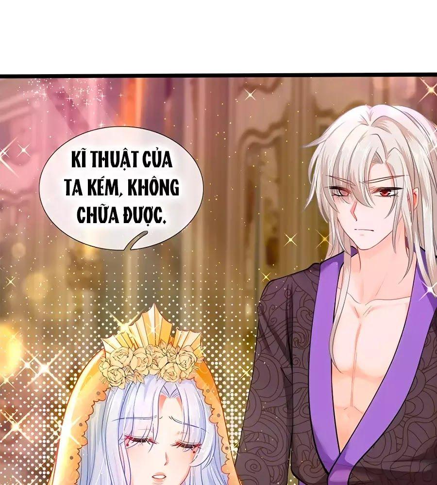 Hoàng Đế Bệ Hạ Đích Thiên Giới Bảo Bối Chapter 43 - Trang 1
