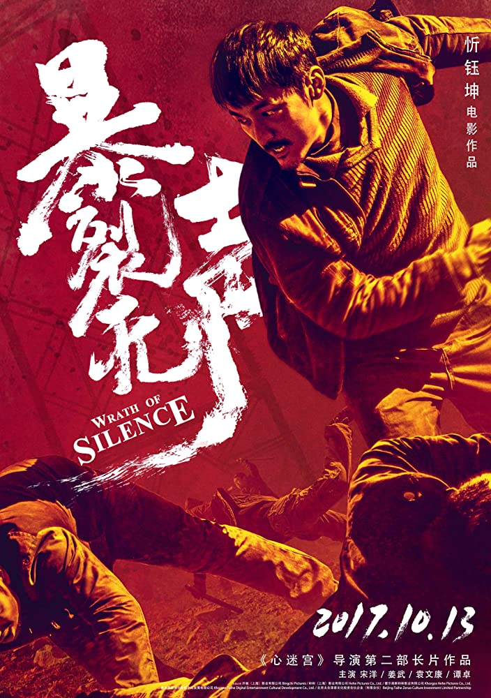 Wrath of Silence (2017) [1080p] [BluRay] [YTS] تحميل تورنت فيلم 3 arabp2p.com