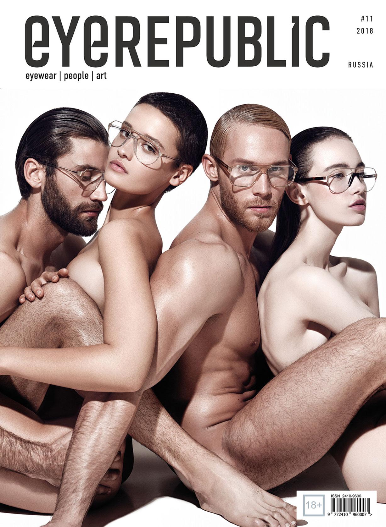 Голые девушки в очках / фото 11