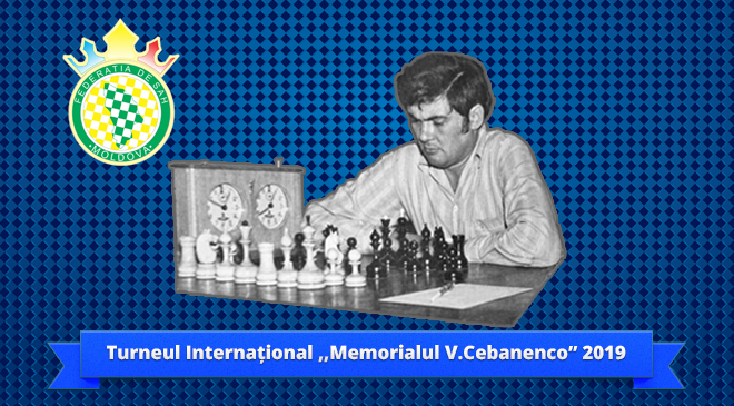 Международный турнир по шахматам «Мемориал В. Чебаненко» 2019