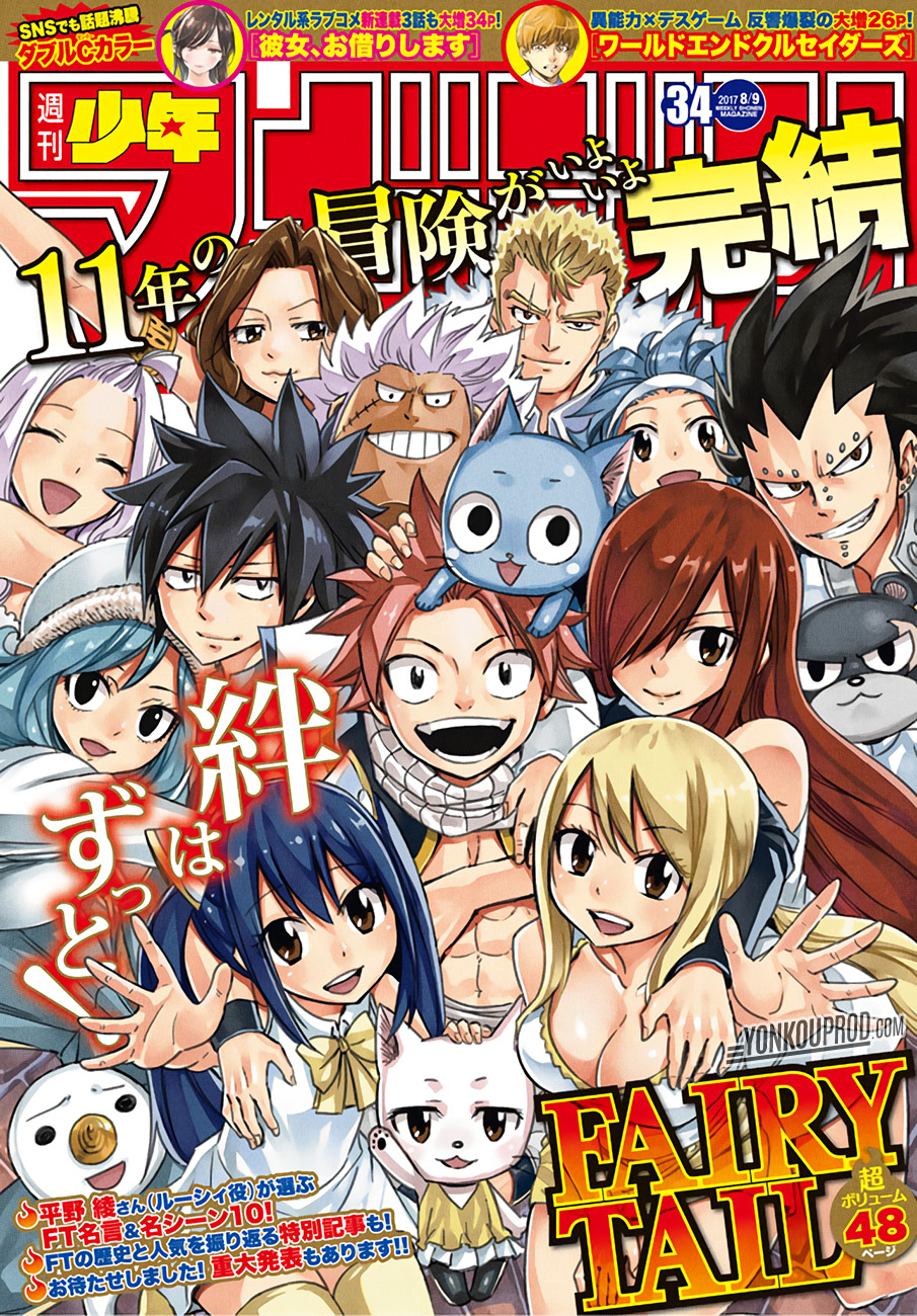 Fairy Tail Chap 545 [end]