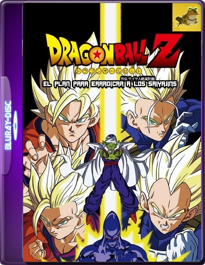 Dragon Ball: El Plan Para Erradicar  A Los Super Saiyajin (2010) WEB-DL 1080p (60 FPS) Latino / Japonés