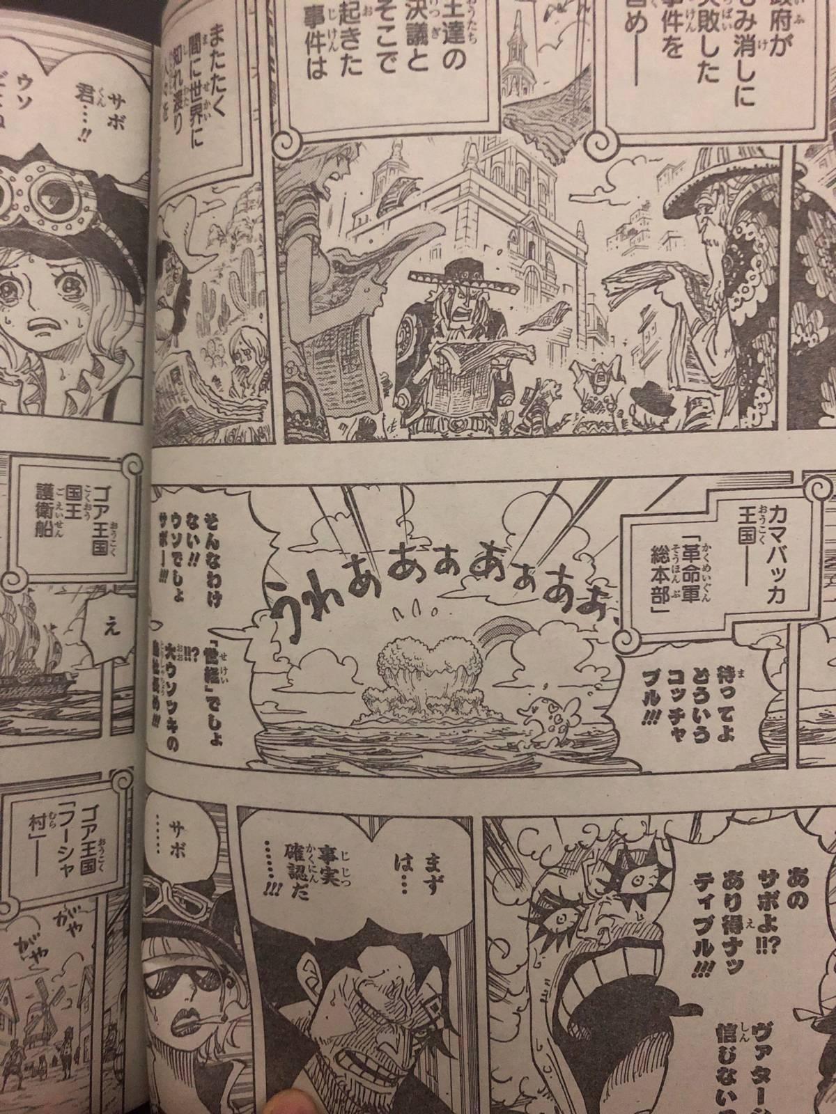 One Piece Spoilers 956 B1XPF6ZK_o