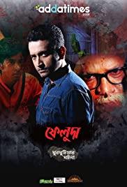 Feluda – Ghurghutiar Ghotona 2018 Bengali Web SerieS 1080p Untouched Web-DL