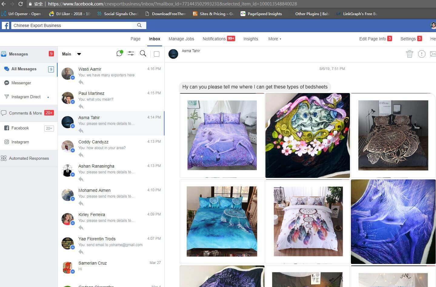 外贸产品Web2.0及社会化网站再发布分享服务