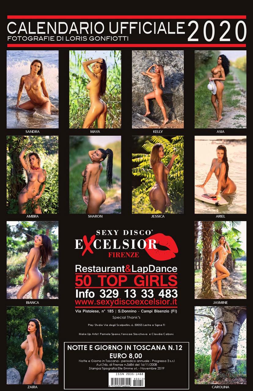 Эротический календарь Sexy Disco Excelsior на 2020 год / задняя обложка