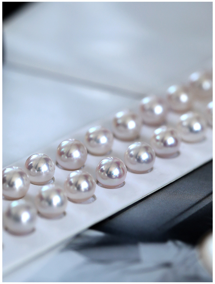 Myseapearl Supplies A Wide Range of Beautiful and Quality Akoya Pearl Jewelries To Global Customers For Using In Various Occasions