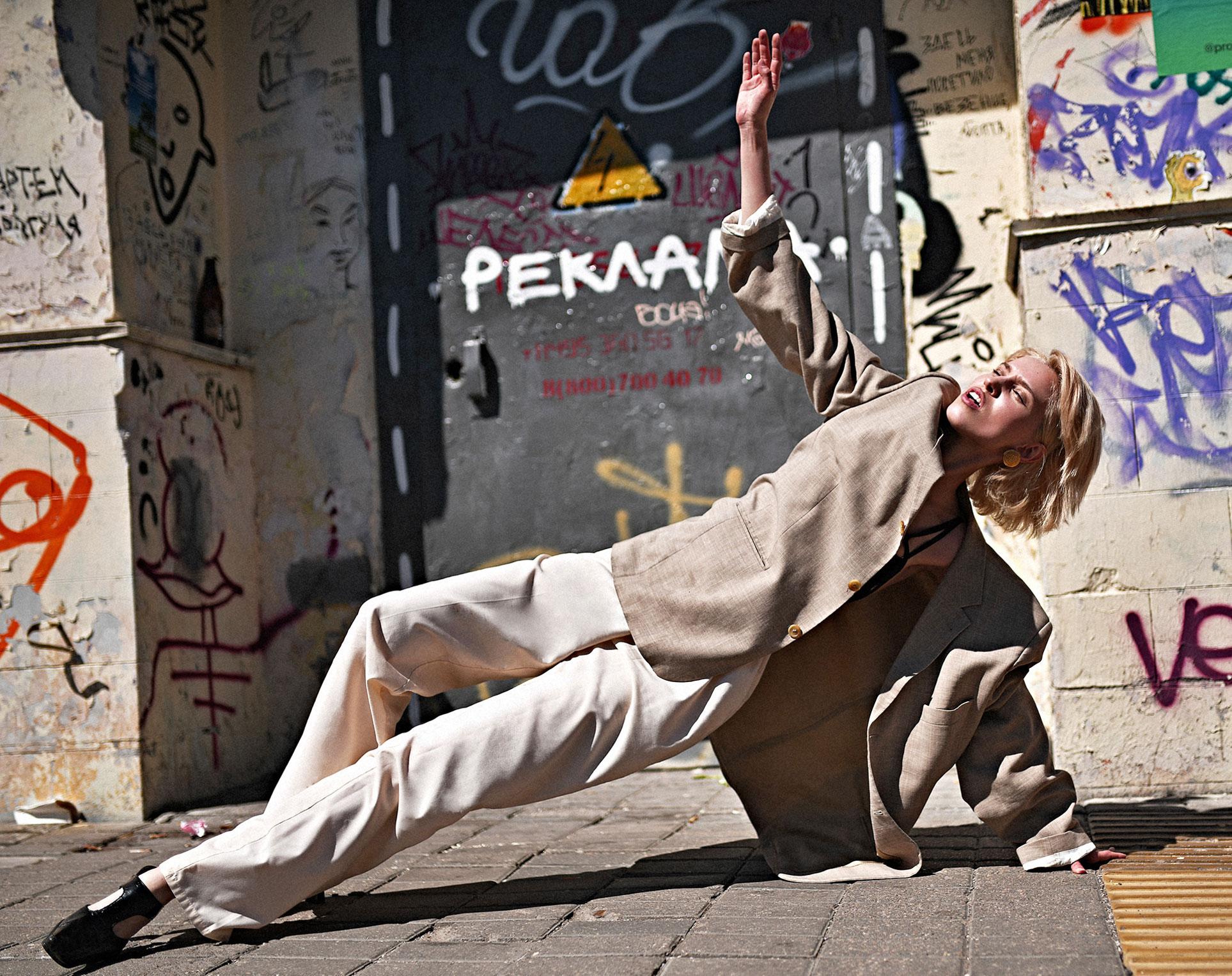 Модная граффити-прогулка Елены Митинской / фото 10