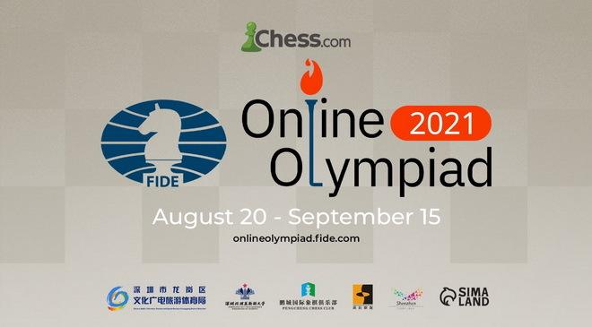 Olimpiada Mondială de șah 2021