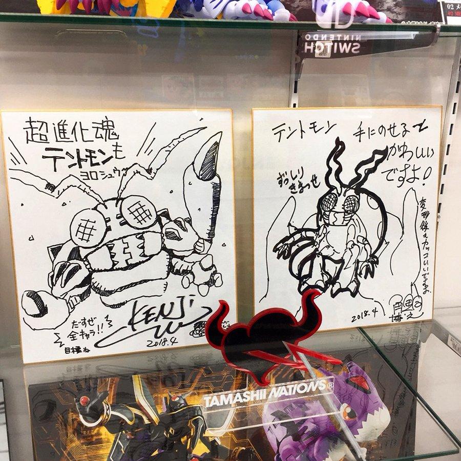 Digimon (Bandai) - Page 7 DzCUdry6_o