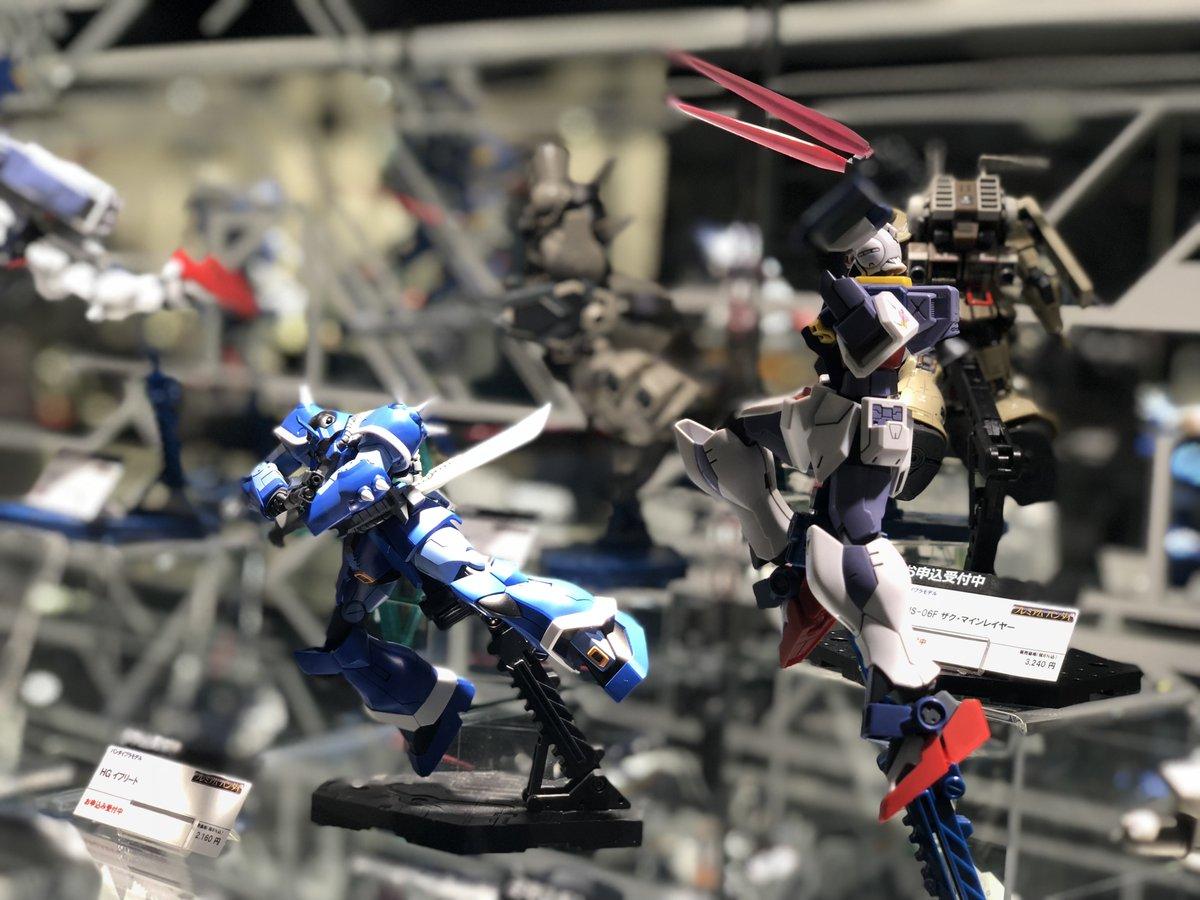 Hobby Show -Gundam Series 2018/2019 HFtlbIlE_o