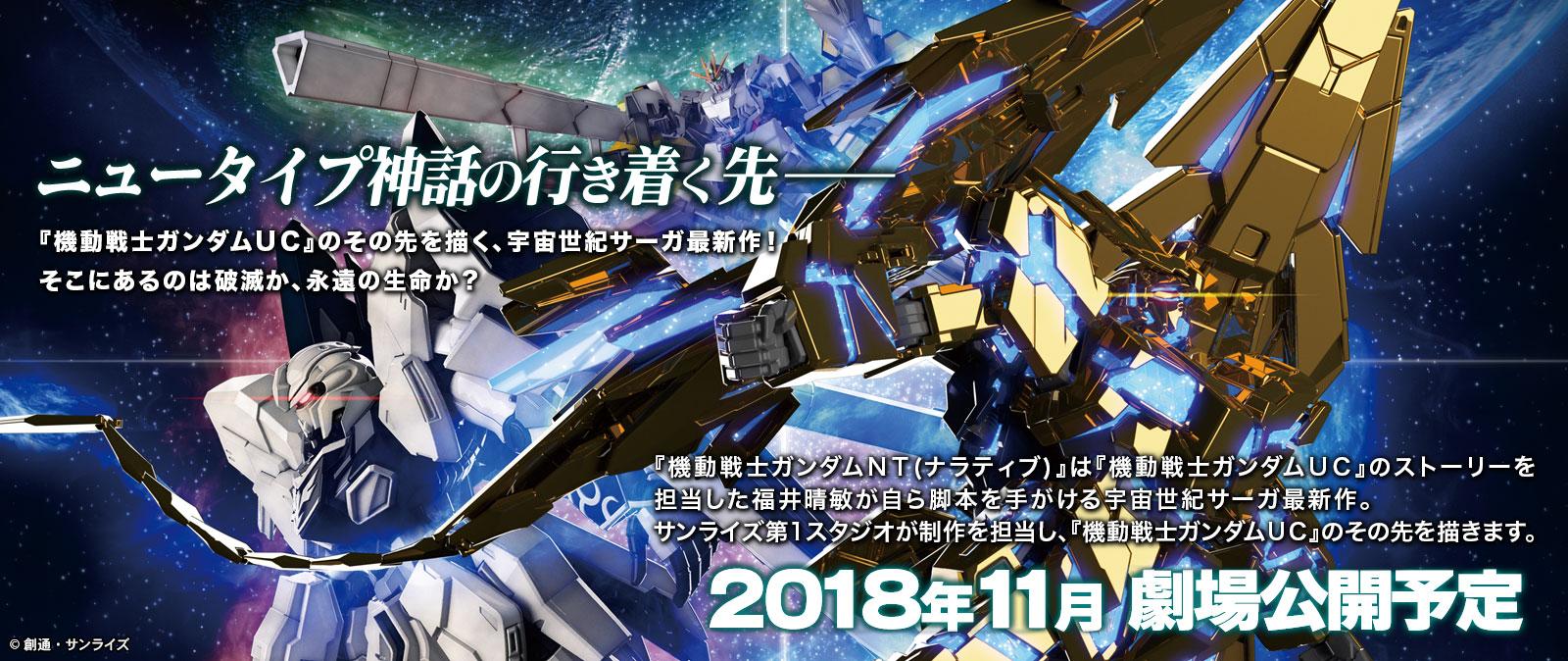 Gundam - Metal Robot Side MS (Bandai) - Page 6 MYdap2Be_o