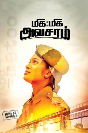 Miga Miga Avasaram (2019)Tamil - 1080p HQ Pre-DVDRip - x264 - 2 5GB - HQ Line Audio